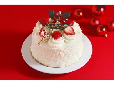 10月8日(月)予約受付開始!ご家族や大切な人とのパーティーを彩るクリスマスケーキ4種が、ルミネ大宮・パティスリー【バルバラ スイータブル】から登場!