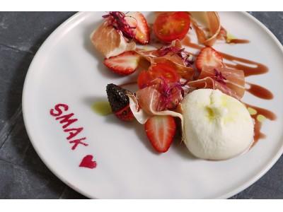スヌーピーのテーマレストラン「PEANUTS DINER 神戸」にて、神戸の地産地消メニューがたっぷり楽しめる新しいメニューが1/15(火)からスタート!