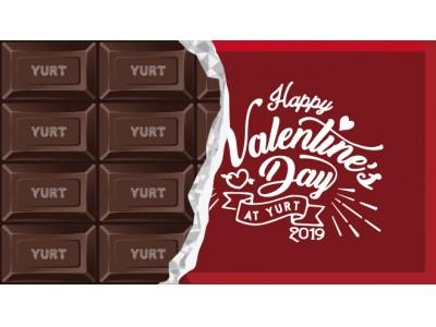 【バレンタイン限定】スイーツ&ドリンクが、2019年2月1日から登場!パンケーキが楽しめるチョコレートフォンデュで、バレンタインデートを満喫しよう♪