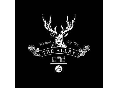 """話題の本格派ティースタンド""""THE ALLEY"""" が青山に4月1日(月)NEW OPEN!"""