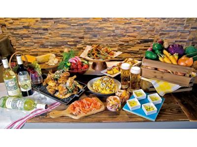 開放的なテラス席で楽しむ『イタリアン ルーフトップ ビアガーデン』阪急うめだ本店「TRATTORIA AL POMPIERE」でスタート☆予約受付中☆ブラータチーズのピッツァの特別プランも。