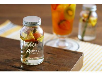 スヌーピーをテーマにした「PEANUTS Cafe 中目黒」他、全店で『オリゴ (オレンジ&レモングラス)』が6月11日(火)新登場!