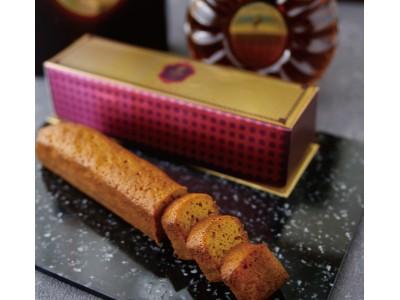 神戸生まれ神戸育ちの洋菓子屋「PATISSERIE TOOTHTOOTH」より、父の日限定商品が登場!