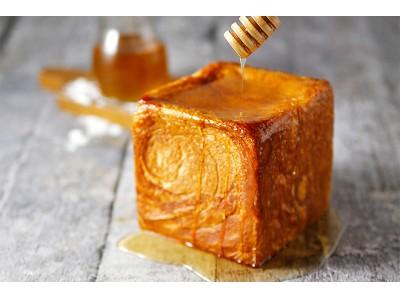 「六甲はちみつ」を使用した期間限定食パン、大阪梅田・中崎町「カラーズ」で7月30日(火)発売#はちみつ食パン