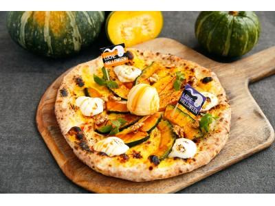 ハロウィンに!薪窯焼きのカボチャのあま~いスイーツピッツァを召し上がれ!ピッツァレストラン「LOCHE MARKET STORE」から2019年10月18日(金)~31日(木)限定で登場!