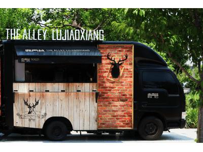 """お茶に恋をする、本格派ティーストア""""THE ALLEY""""が、11月16日・17日に開催の「FUKUOKA STREET PARTY 2019 ~Dance Avenue~」にフードトラックで登場!"""