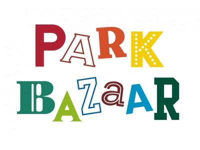 個性的な4ショップが集結!フードホール『PARK BAZAAR』、ルミネエスト新宿8Fに12月19日(木)NEW OPEN!