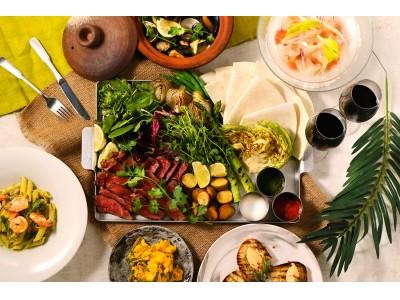 春野菜のトルティーヤや魚介の旨味たっぷりブイヤベースを楽しむ!『シロノニワ』春の歓送迎会プラン、2/24(月)より提供スタート!