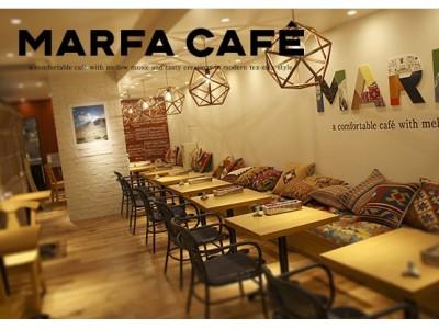 カフェ『MARFA CAFE』から、春限定メニューが3月3日(火)より登場!