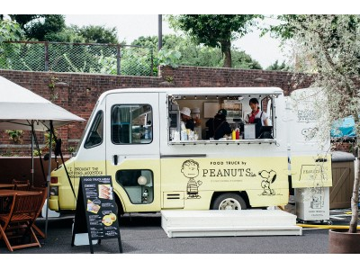 【期間限定】スヌーピーのテーマカフェ「PEANUTS Cafe」のフードトラックが、大阪・梅田のショッピングモールに8/7(金)から登場!