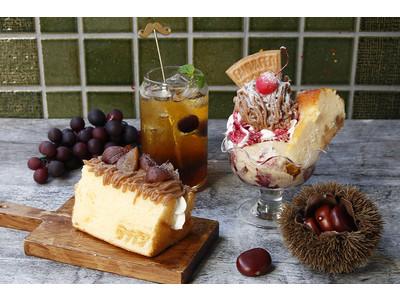 カシス×マロン×チーズ!3つのおいしいコラボ!人気のサンデーに秋限定が新登場。神戸のカフェ『ニューラフレア』から2020年9月7日からSTART!
