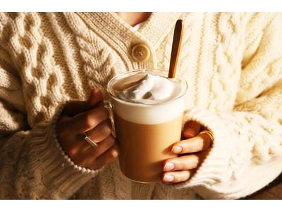 冬はTHE ALLEYのリッチミルクティーで温まろう!11月9日(月)より『クリーミーロイヤルNO.9ミルクティー』が販売スタート◎