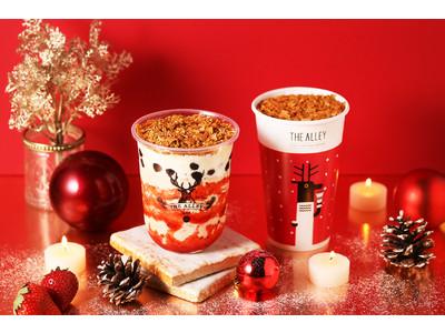 お茶に恋をする本格派ティーストア「THE ALLEY」より、クリスマス限定のスイーツドリンク『カリカリストロベリースイーツラテ』、『カリカリティラミススイーツラテ』が12月1日(火)より新登場!
