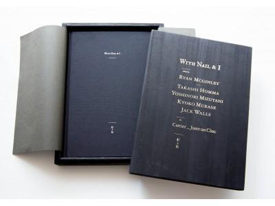 ライアン・マッギンレー責任編集 カルティエのためのアートブック 5月31日ついに発売!