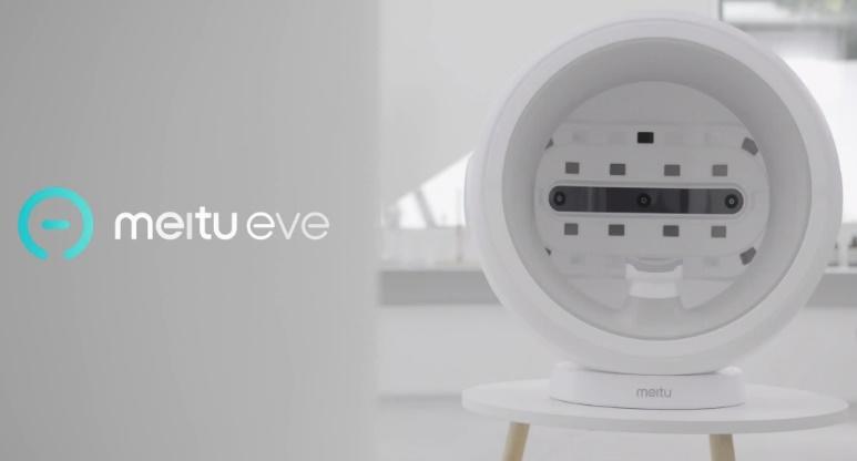 世界22億DLの自撮りアプリ「BeautyPlus」を開発するMeituの技術を集結!AI肌診断機器「MeituEve」、ついに日本の美容サロンに登場 この春より日本展開を正式スタート!