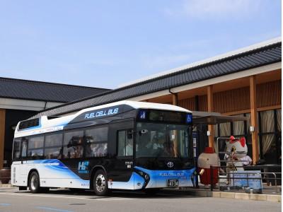 セントレア=イオンモール常滑間無料シャトルバスに燃料電池バスを導入