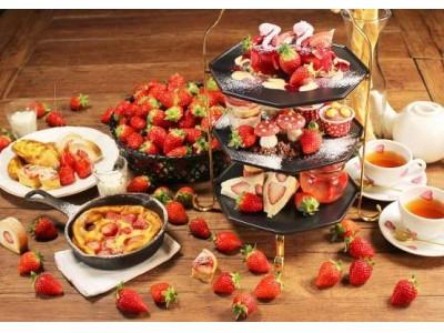 【セントレア開港15周年企画】アリスダイニング「Berry Strawberry Lunch」を開催!