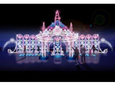 セントレア冬の風物詩「Centrair sky illumination~カテドラルの鐘~」を10月27日(金)より開催!