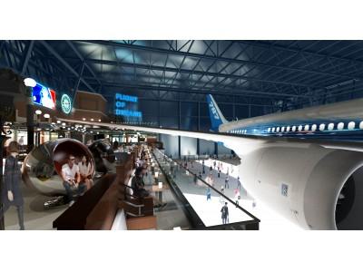 この夏セントレアにオープン!「FLIGHT OF DREAMS」商業エリアの出店ブランドを発表