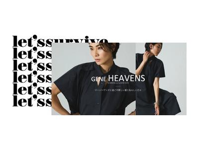 【ROSE BUD】ストアブランド【GENE HEAVENS】より大人の女性へ向けたシンプルで心地よいサマーコレクションが登場!