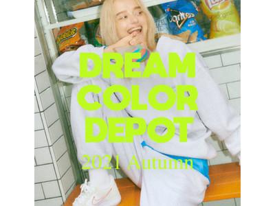 【ROSE BUD】D2CブランドDREAM COLOR DEPOTより2021Autumnコレクションをリリース!