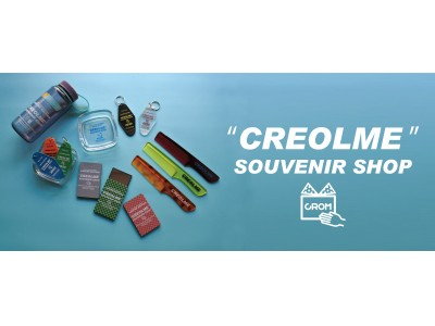 期間限定【CREOLME】 SOUVENIR SHOP オンラインストアにオープン!