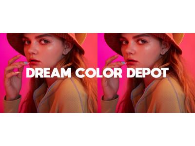 新ブランド【DREAM COLOR DEPOT】2020年秋デビュー!ROSE BUDのオンラインストアにて