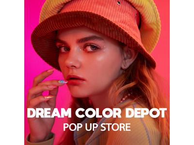 【DREAM COLOR DEPOT】POP UP STORE初開催!ROSE BUDルミネエスト新宿店にて