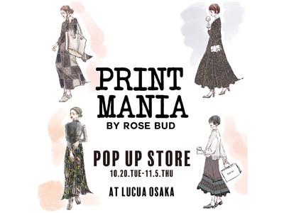 【PRINT MANIA】POP UP STORE開催!ROSE BUD ルクア大阪店にて
