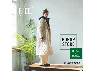 【F/CE.】POP UP STORE開催!ROSE BUDルクア大阪店にて<11月17日(火)~30日(月)>