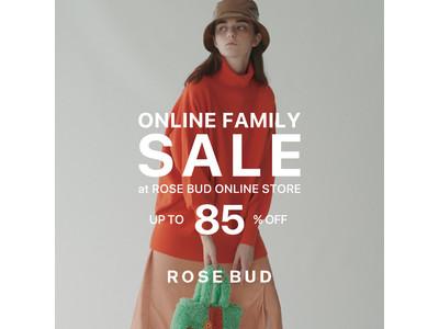 【ROSE BUD】オンラインストア限定 FAMILY SALE 開催!公式アプリは2月9日から!