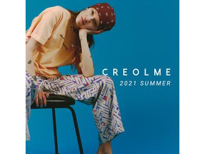 "【ROSE BUD】人気ストアブランド""CREOLME""より夏に向けた最新コレクションが登場!"