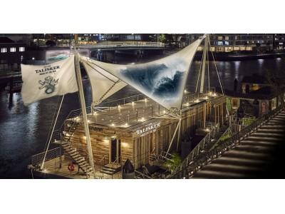 """""""スコットランド・スカイ島行きの船""""が東京に寄港!タリスカーを最高の環境で味わう『TALISKER LOVERS TOKYO 2019』開催"""