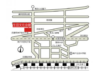 神戸大名誉教授・広木克行先生の子育て支援講演会『思春期を見据えた子育てと教育』を1月24日に神戸市内で開催します【生活クラブ生協都市生活(兵庫県)】