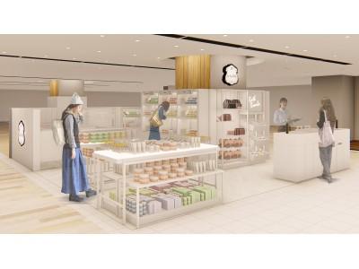 「Laline アミュエスト博多店」<2020年2月21日グランドオープン>~オープンを記念した限定セットも発売~
