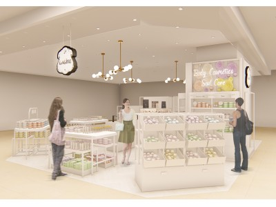 「Laline ピオレ姫路店」<2020年3月4日グランドオープン>~オープンを記念した限定セットも発売~