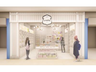 「Laline 東京ドームシティ ラクーア店」<2020年3月11日グランドオープン>~オープンを記念した限定セットも発売~