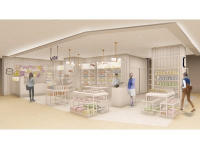 「Laline  新宿ミロード店」<2020年3月27日グランドオープン>~オープンを記念した限定セットも発売~