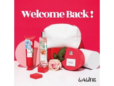 【Laline】#welcomeback 営業再開ありがとうキャンペーン<2020年6月1日~28日ワイルドローズを特別価格で販売>