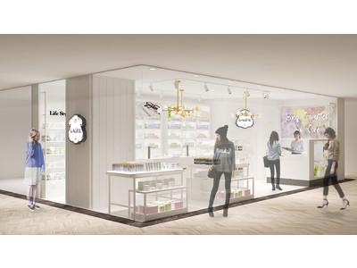 「Laline ルミネ池袋店」<2020年9月3日グランドオープン>~オープンを記念した限定セットも発売~
