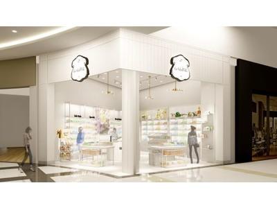 「Laline イオンモール広島府中店」2020年10月2日グランドオープン!~オープンを記念した限定セットも発売~