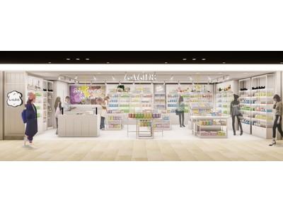 「Laline 横浜ジョイナス店」2020年10月15日グランドオープン~オープンを記念した限定セットも発売~