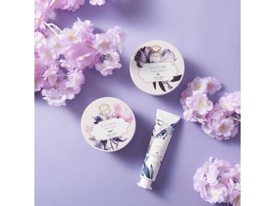 華やかなバイオレットの花柄があしらわれた限定パッケージ<Laline 限定デザイン バイオレットアンバー>発売日が12月18日(金)に変更のお知らせ