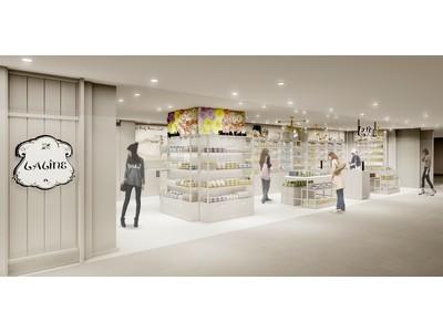 イスラエル発、ライフスタイルブランド Laline(ラリン)が東北地方、初出店となる「仙台エスパル店」をNEW OPEN!