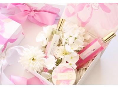 "【Laline】人気NO.1の香りを春の贈り物に ""日本限定デザイン チェリーブロッサム""シリーズ新発売を記念したスペシャルな限定コフレが発売中!"