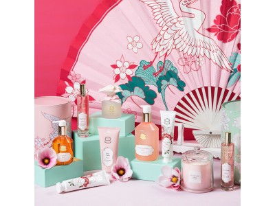 【Laline】日本古来の自然の恵みへのオマージュを込めた限定コレクション  「SAKURA (サクラ)」2020年1月4日限定発売