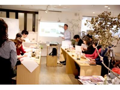 名古屋のライフスタイル情報発信の場に。住宅ギャラリー約120坪の大空間をイベントスペースとして活用!