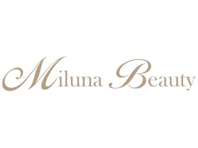 美容室業界で月額定額制サブスクリプションサービス始まる。カットが月額980円~で、女子高生の前髪カットは、なんと無料!9,980円で、カラー・パーマ・トリートメント・ネイルなど自由に組み合わせ可能!