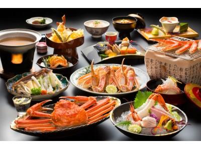 【石川県 山中温泉・吉祥やまなか】冬の味覚ズワイ蟹♪ 造り、寿司、焼き、しゃぶしゃぶ、天ぷら…蟹尽くしで贅沢三昧。