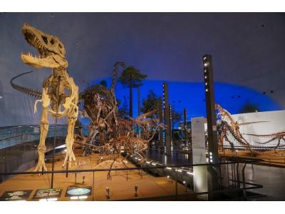 国内最大級「福井県立恐竜博物館」観覧券付き宿泊プラン!ファミリーバイキングと夏の縁日体験で思い出づくり。
